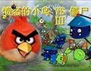 Angry Birds vs Zombies